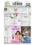 17-01-2015 - Read on ipad, iphone, smart phone and tablets.