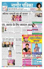18-1-2015 - Read on ipad, iphone, smart phone and tablets.