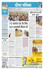 18-01-2015 - Read on ipad, iphone, smart phone and tablets.