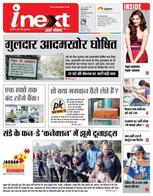 19-01-15 - Read on ipad, iphone, smart phone and tablets.
