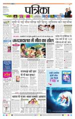 19-01-2015 - Read on ipad, iphone, smart phone and tablets.