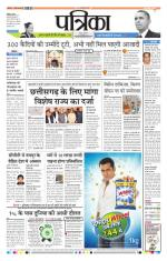 20-01-2015 - Read on ipad, iphone, smart phone and tablets.