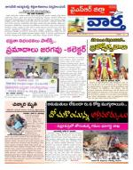 20-1-2015 - Read on ipad, iphone, smart phone and tablets.