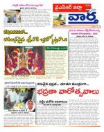 21-1-2015 - Read on ipad, iphone, smart phone and tablets.