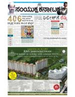 January, 21, 2015, Bangalore - Read on ipad, iphone, smart phone and tablets.