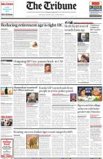 NCR_21_January_2015 - Read on ipad, iphone, smart phone and tablets.