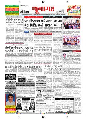 21-01-2015 - Read on ipad, iphone, smart phone and tablets.