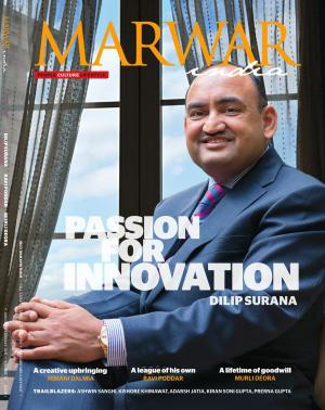 Marwar India - Read on ipad, iphone, smart phone and tablets.