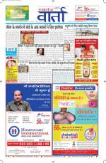 18-01-2015 Hindi - Read on ipad, iphone, smart phone and tablets.