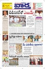 21-01-2015 Main - Read on ipad, iphone, smart phone and tablets.