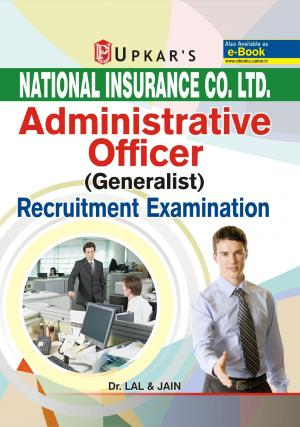 National insurance company limited Administrative Officer
