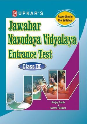 Jawahar Navodaya Vidyalaya Entrance Exam. (Class IX)