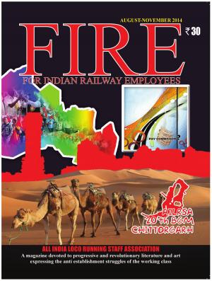FIRE - Read on ipad, iphone, smart phone and tablets.