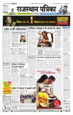 22-01-2015 - Read on ipad, iphone, smart phone and tablets.