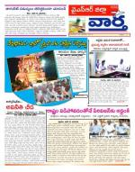 22-1-2015 - Read on ipad, iphone, smart phone and tablets.