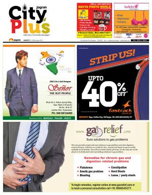 Ameerpet, Vol 6, Issue 4, 22-28 January 2015