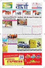 22-01-2015 Hindi - Read on ipad, iphone, smart phone and tablets.