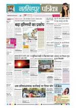 23-01-2015 - Read on ipad, iphone, smart phone and tablets.