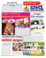 23-1-2015 - Read on ipad, iphone, smart phone and tablets.