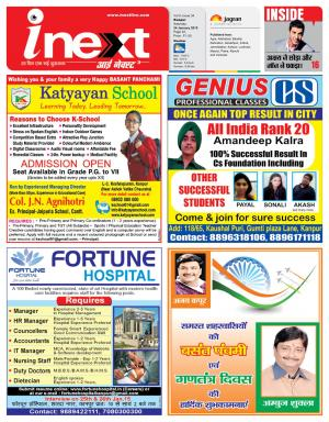24-01-15 - Read on ipad, iphone, smart phone and tablets.