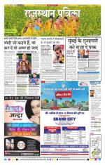 24-01-2015 - Read on ipad, iphone, smart phone and tablets.