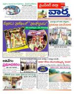 24-1-2015 - Read on ipad, iphone, smart phone and tablets.
