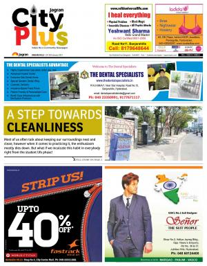 Banjarahills, Vol 6- Issue 4, 24-30 January 2015 - Read on ipad, iphone, smart phone and tablets.