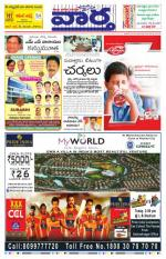 24-01-2015 Main - Read on ipad, iphone, smart phone and tablets.