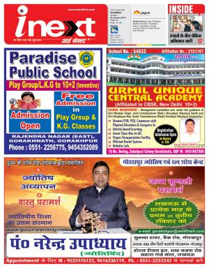 25-01-15 - Read on ipad, iphone, smart phone and tablets.