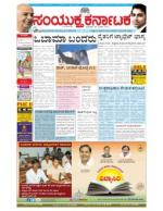 January, 25, 2015, Bangalore - Read on ipad, iphone, smart phone and tablets.