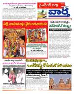 25-1-2015 - Read on ipad, iphone, smart phone and tablets.