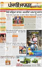 Moga/Faridkot/Muktsar : Punjabi jagran News : 26th January 2015 - Read on ipad, iphone, smart phone and tablets.