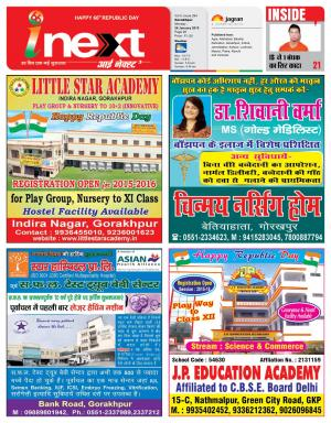 26-01-15 - Read on ipad, iphone, smart phone and tablets.