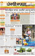Tarantaran : Punjabi jagran News : 26th January 2015 - Read on ipad, iphone, smart phone and tablets.