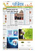 26-01-2015 - Read on ipad, iphone, smart phone and tablets.