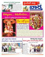 26-1-2015 - Read on ipad, iphone, smart phone and tablets.