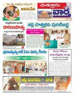 25-01-2015 - Read on ipad, iphone, smart phone and tablets.
