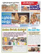 27-01-2015 - Read on ipad, iphone, smart phone and tablets.