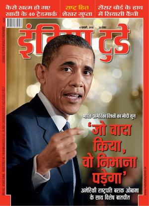 India Today Hindi-4th February 2015 - Read on ipad, iphone, smart phone and tablets.