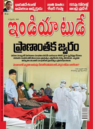 India Today Telugu-3rd February 2015 - Read on ipad, iphone, smart phone and tablets.
