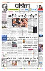 28-01-2015 - Read on ipad, iphone, smart phone and tablets.