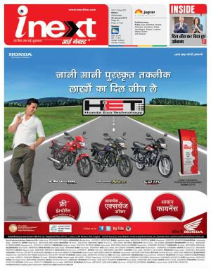 28-01-15 - Read on ipad, iphone, smart phone and tablets.
