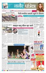 28-1-2015 - Read on ipad, iphone, smart phone and tablets.