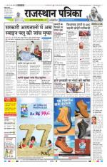 29-01-2015 - Read on ipad, iphone, smart phone and tablets.