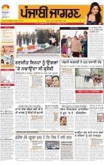 Tarantaran : Punjabi jagran News : 30th January 2015 - Read on ipad, iphone, smart phone and tablets.