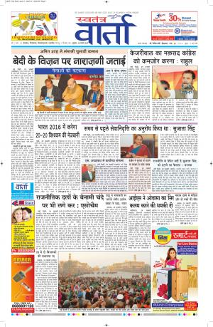 30-Jan-2015 - Read on ipad, iphone, smart phone and tablets.