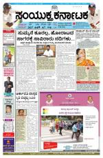 january 31, 2015, Hubli - Read on ipad, iphone, smart phone and tablets.