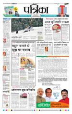 31-01-2015 - Read on ipad, iphone, smart phone and tablets.