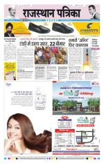 01-02-2015 - Read on ipad, iphone, smart phone and tablets.