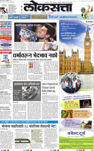 02-02-2015 - Read on ipad, iphone, smart phone and tablets.